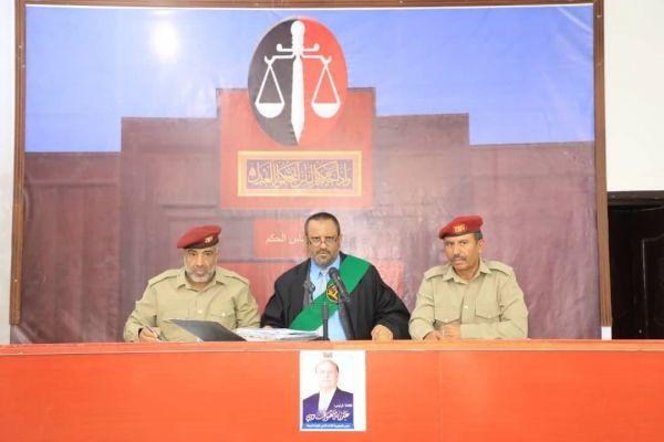محكمة عسكرية بمأرب تعقد الجلسة العلنية العاشرة لمحاكمة قادة التمرد والانقلاب الحوثي