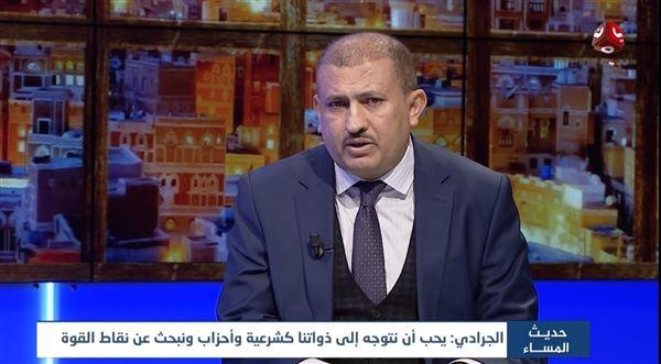رئيس إعلامية الإصلاح: معركة مأرب عنوان كبير لصمود اليمنيين واستعادة الجمهورية