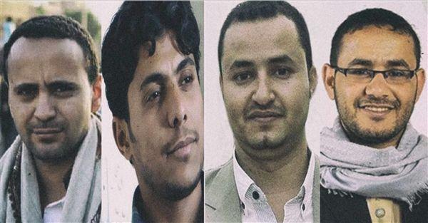 """سنوات من الانتهاكات الحوثية لـ """"4"""" صحفيين"""" ونقابة الصحفيين: نرفض الحكم المسيس بحقهم"""