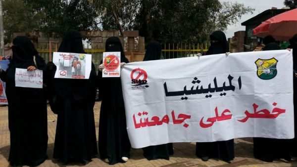 ضمن مخطط لتجريف الهوية اليمنية .. مسؤول إيراني يكشف عن إنشاء جامعة في اليمن