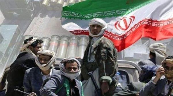 مؤخراً.. ما السر وراء إعلان إيران المتكرر لدعمها لمليشيا الحوثي..؟