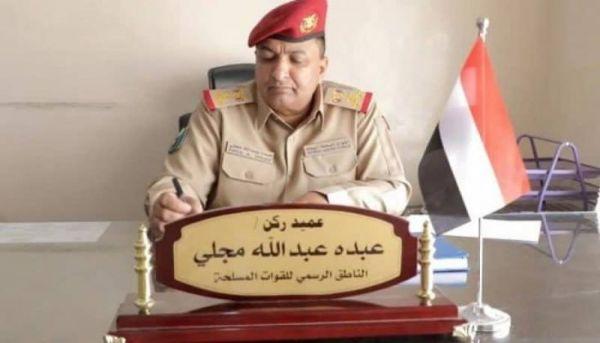 الجيش الوطني يعلن تقدمه في عدة جبهات بمأرب خلال الساعات الماضية
