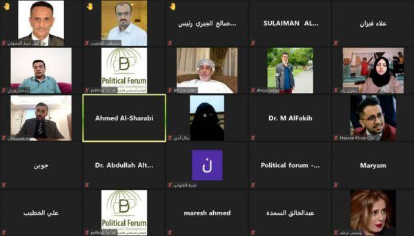 ندوة سياسية بمشاركة سفراء وسياسيين عرب تتناول جرائم مليشيات الحوثي وتعنتها تجاه جهود السلام