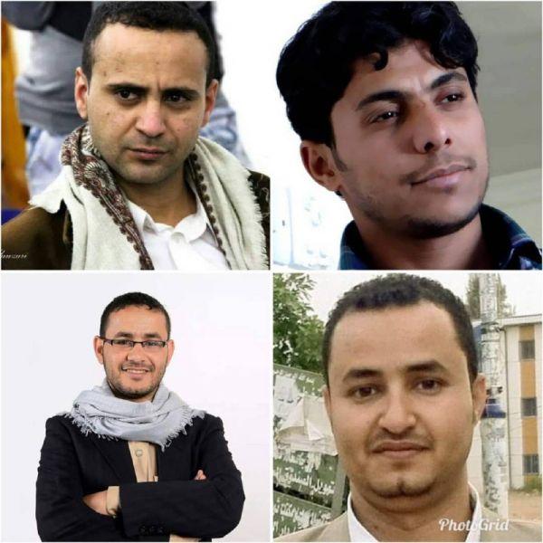 """نقابة الصحفيين تذّكر العالم بمأساة 4 صحافيين يواجهون أوامر بالإعدام في سجون """"الحوثية"""""""