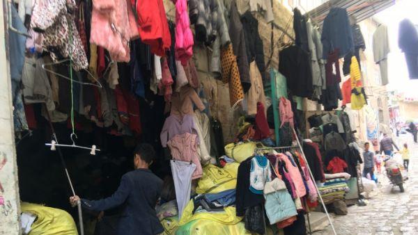 ارتفاع أسعار الملابس في صنعاء يقُّض مضاجع المواطنين تزامناً مع قرب عيد الفطر