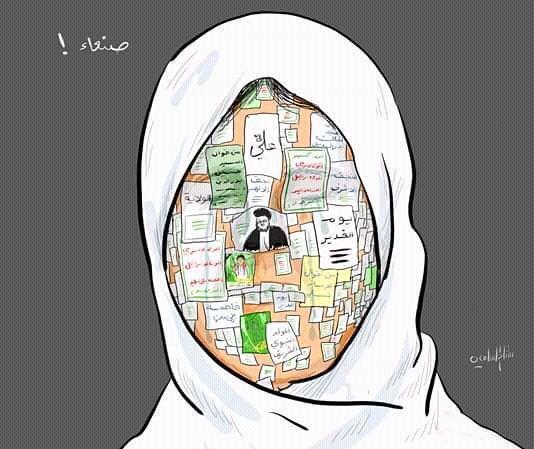 صنعاء.. الطالبات هدف حوثي للمراكز الصيفية الطائفية