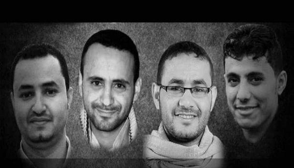 في ذكرى الصحافة اليمنية .. مليشيا الحوثي تواصل التنكيل بأربعة صحفيين يمنيين