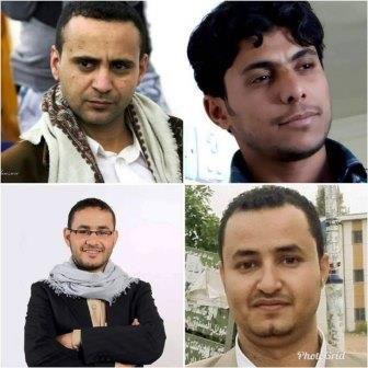 في يوم الصحافة اليمنية.. نقابة الصحفيين تذّكر بمأساة صحافيين يواجهون أوامر إعدام في السجون الحوثية