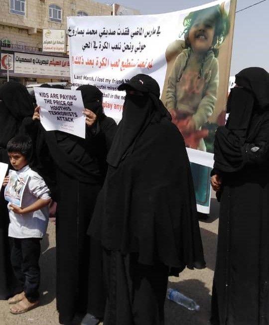 تزامناً مع تشييع جنازة الطفلة ليان .. مسيرة حاشدة للتنديد بالانتهاكات الحوثية