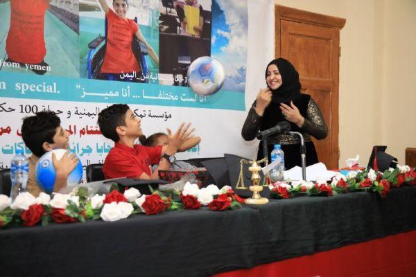 من هي الناشطة زعفران زايد التي حكمت عليها المليشيات الحوثية بالقتل والصلب والتعزير؟!