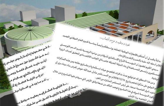 لإنشاء ميناء بري في صنعاء.. مستثمر طلب حماية الحوثيين فحولوا حياته إلى جحيم