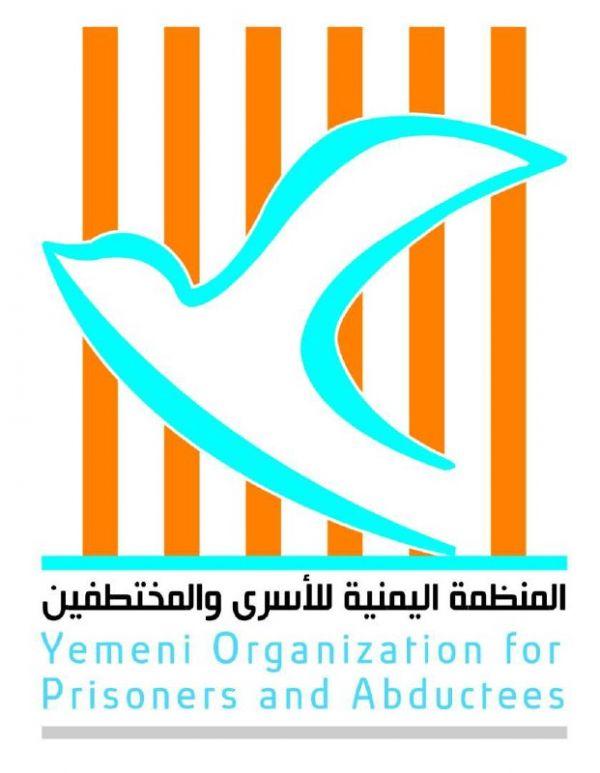"""منظمة حقوقية تدين استمرار ارتكاب """"الحوثية"""" جرائم الخطف والإخفاء القسري والتعذيب"""