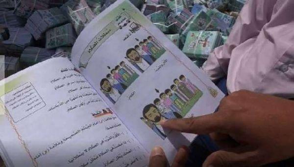 """مدجج بالسلاح.. الكتاب المدرسي كيف أصبح """"قنبلة"""" حوثية موقوتة في مدارس صنعاء..؟"""