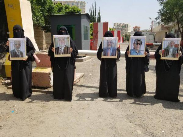 مسؤول حقوقي: مليشيا الحوثي تخفي قسريا أكثر من 1400 من أبناء أمانة العاصمة