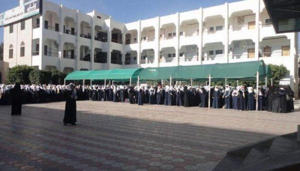 تغيير المناهج في صنعاء.. هل سيشعل انتفاضة طلابية ضد الحوثيين..؟