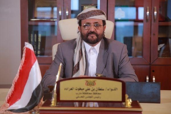 """الصمت الدولي تجاه جرائمها """"غير مبرر"""".. العرادة لـ""""ليندركينغ"""": (الحوثية) مرتهنة كلياً للحرس الثوري"""