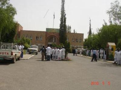 مستشفى حكومي بصنعاء يفرض رسوماً إضافية على المرضى