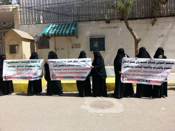 المليشيا الانقلابية تعتدي على أمهات المختطفين بصنعاء وتفض وقفتهن الاحتجاجية