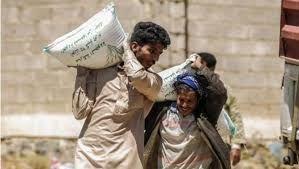 """""""العاصمة أونلاين"""" يرصد معاناة سكان صنعاء مع حلول شهر رمضان (تقرير خاص)"""