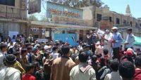 طلاب دار رعاية الأيتام بصنعاء يطالبون بتسليم قتلة زمليهم إلى العدالة