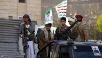 بالوثائق.. الحوثيون ينهبون «7000» رقم من إدارة المرور لترقيم سيارات سرقوها من مؤسسات الدولة