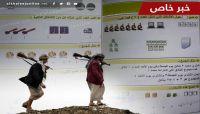 """مليشيا الحوثي تسابق الزمن لاستكمال حوثنة """"المناهج الدراسية"""" قبيل انطلاق العام الدراسي الجديد"""