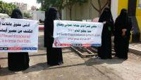 أمهات المختطفين ترصد «512» حالة إخفاء قسري من قبل الميليشيات منذ مطلع العام الجاري
