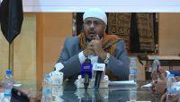 الوزير عطية يشدد على الشركات الناقلة تأمين سلامة عودة الحجاج اليمنيين إلى أرض الوطن