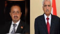الحكومة الشرعية تدين اقتحام ونهب منزلي وزيري الداخلية والاعلام