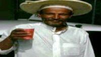 وفاة والد مختطف أمام سجن الأمن السياسي بصنعاء