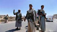 مليشيا الحوثي تحصّل 5 مليارات ريال من جمارك صنعاء.. ما هو مصيرها؟