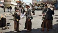 نهب المساعدات الإغاثية المخصصة لصنعاء وتوزيعها لأنصار الحوثي