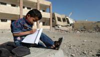 العملية التعليمية مهددة بالتوقف في ظل الانقلاب