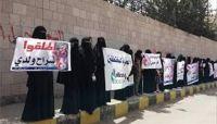 """في ظل تفشي """"كورونا"""".. أمهات المختطفين: رمضان سابع ومايزال أبنائنا خلف القضبان"""