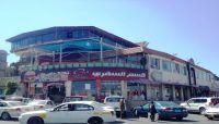 """اقتحام وتهديدات حوثية لمطعم شهير بصنعاء بحجة """"الاختلاط"""""""