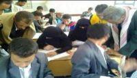 """الحوثيون يخصصون إدارة بوزارة التربية بـ""""صنعاء"""" لأداء الامتحانات نيابة عن مقاتليهم"""