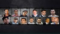 """ميليشيا الحوثي تفرج عن الصحفي """"الجبيحي"""" وتواصل اختطاف 19 صحفياً"""