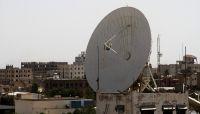 على طريقة حزب الله اللبناني.. الحوثيون يشرعون بتأسيس منظومة اتصالات سرية بصنعاء