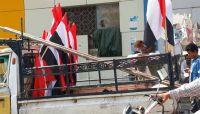 تعز تستعد للاحتفال بالذكرى الـ55 لثورة 26 سبتمبر