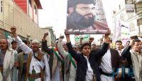 """""""الرياض"""": عاصفة الحزم لاجتثاث الوجود الإيرانى من اليمن وإحباط مخططاته"""