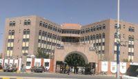الغرفة التجارية:  القطاع الخاص لم يعد يستطيع احتمال ممارسات مليشيا الحوثي