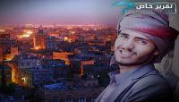 """""""اللهجة الصنعانية"""" تتخطى بثراء مفرداتها حدود العاصمة اليمنية"""