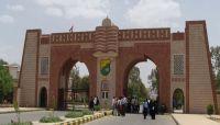 نقابة هيئة التدريس بجامعة صنعاء تدعوا لرفض الفصل التعسفي بحق اكاديميين