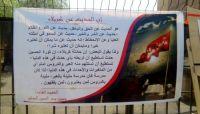 كبرى جامعات اليمن تتحول إلى وكر للتعبئة الطائفية (صور)