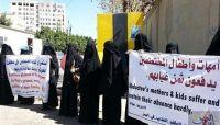 أمهات المختطفين ترصد: 22 جريمة تصفية و 1866جريمة اختطاف ارتكبتها مليشيات الحوثيين منذ بداية العام