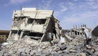 88 مليار دولار كلفة إعادة إعمار ما دمرته حرب الحوثي والمخلوع صالح