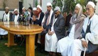 هيئة علماء اليمن تستنكر مساعي الحوثيين لإدراج تعديلات طائفية على المناهج التعليمية