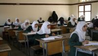 مليشيا الحوثي وصالح تحول الفصول الدراسية الى مخازن أسلحة