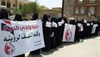 أمهات المختطفين يناشدن المنظمات التدخل لإطلاق سراح ابنائهن من سجون الحوثي