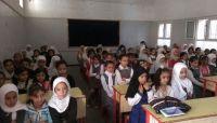 جبايات حوثية على مدارس بصنعاء رداً على رفضها تدريس المناهج الطائفية